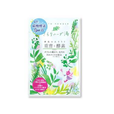 Charley 碳酸酵素舒膚入浴劑-草本香 30g