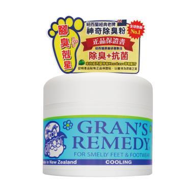 Grans Remedy 紐西蘭神奇除臭粉 薄荷 (51G)