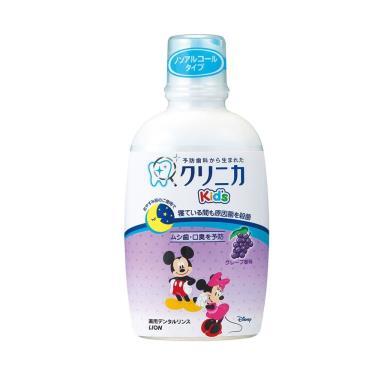 日本 LION兒童漱口水(葡萄)250ml