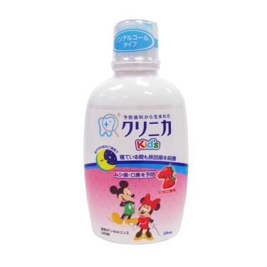 日本 LION兒童漱口水(草莓)250ml
