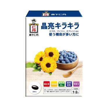 日本森下仁丹 藍莓膠囊(30粒/盒)