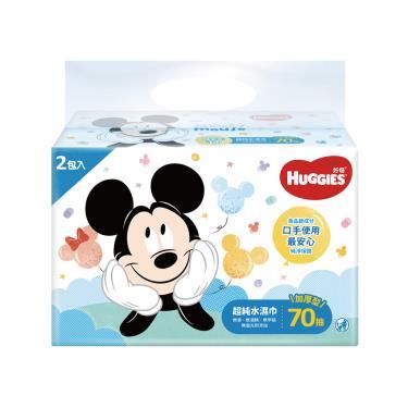 (滿額折/兩箱送)好奇 純水嬰兒濕巾迪士尼厚型70抽X2包X9組/箱 活動至09/30?