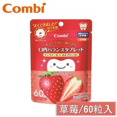 COMBI-新teteo無糖口嚼錠 草莓 (17512)