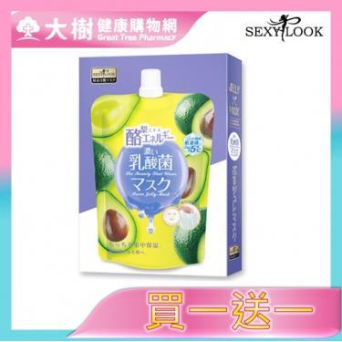 B-SEXYLOOK 能量補給冷敷膜 保濕 (3入)