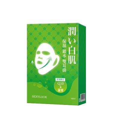 SEXYLOOK 雙耳掛面膜 保濕鎖水 (10入)