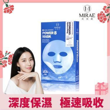 未來美 Power 8超導微晶膜 保濕緊顏 (3入)