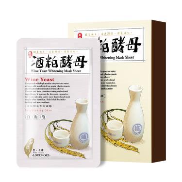 豐台灣 酒粕酵母亮白蠶絲面膜 (5入)