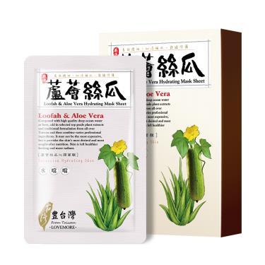 豐台灣 蘆薈絲瓜沁潤蠶絲面膜 (5入)