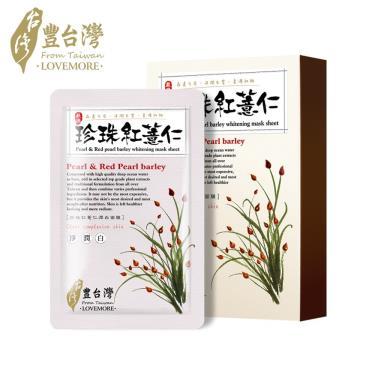 豐台灣 珍珠紅薏仁透白蠶絲面膜 (5入)