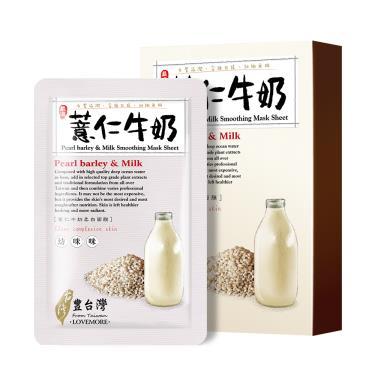 豐台灣 薏仁牛奶柔白蠶絲面膜 (5入)