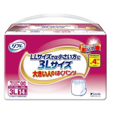 日本 利護樂 長時間安心薄型復健褲/成人褲型紙尿褲3L14x4包/箱購-廠送