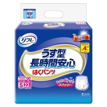 日本 利護樂 長時間安心薄型復健褲/成人褲型紙尿褲S22片x4包/箱購-廠送