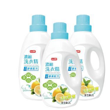 【Doricare朵樂比】清新檸檬酵素濃縮洗衣精(2000mlX3瓶) 廠送