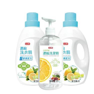 【Doricare朵樂比】清新檸檬酵素濃縮洗衣精X2瓶+洗潔精X1瓶 廠送