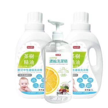 【Doricare朵樂比】嬰兒中性茶樹濃縮洗衣精X2瓶+洗潔精X1瓶 廠送