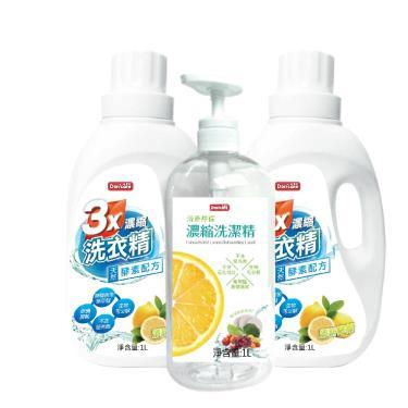 【Doricare朵樂比】三倍濃縮酵素洗衣精X2瓶+洗潔精X1瓶  廠送