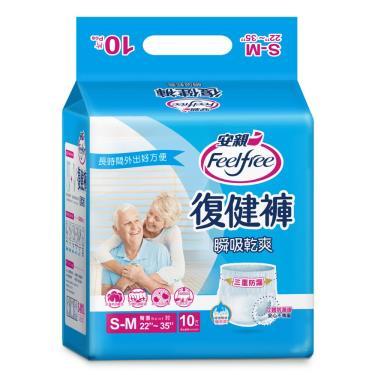 安親 乾爽復健褲 S-M 10片x6包(箱購)-廠送