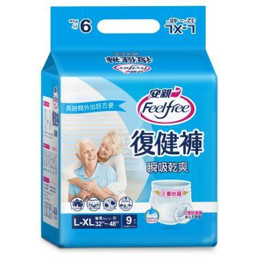安親 乾爽復健褲 L-XL 9片x6包(箱購)-廠送