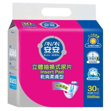安安 立體抽換式尿片 乾爽柔膚型 21x51cm (30片x6包/箱)-廠送