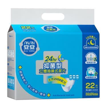 安安 立體抽換式尿片 夜用型 21x51cm (22片x6包/箱)-廠送