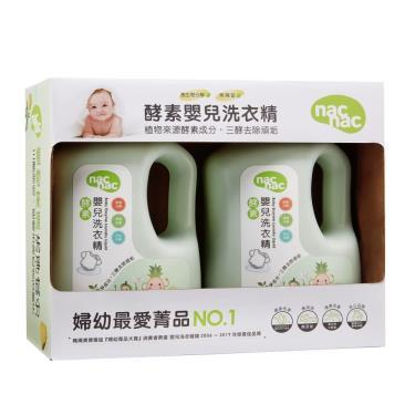 NAC NAC 酵素洗衣精促銷組 (2000ml壓頭+補充罐2000ml)