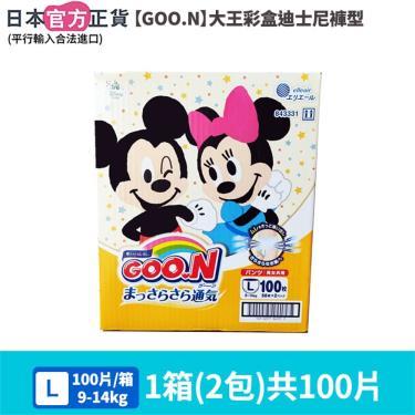 日本境內 GOO.N 大王 迪士尼彩盒版褲型紙尿褲L100片/箱(廠送)