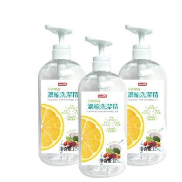 【Doricare朵樂比】清新檸檬濃縮洗潔精(1000mlX3瓶) 廠送