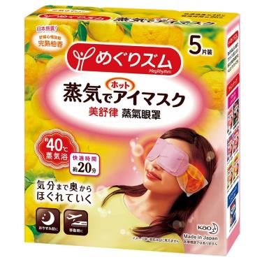 日本花王kao 美舒律蒸氣眼罩 完熟柚香 5片/盒