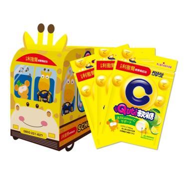 小兒利撒爾 Quti軟糖 長頸鹿校車禮盒-檸檬C 12包入