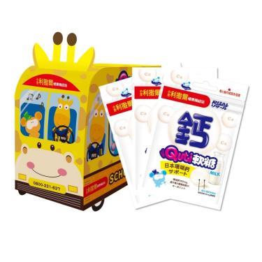 小兒利撒爾 Quti軟糖 長頸鹿校車禮盒-牛奶鈣配方 12包入