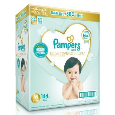 (2箱送媽媽包)幫寶適 一級幫黏貼型紙尿褲M144片/箱(彩盒箱) 活動至09/30