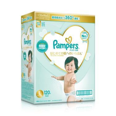 (2箱送媽媽包)幫寶適 一級幫黏貼型紙尿褲L120片/箱(彩盒箱) 活動至09/30
