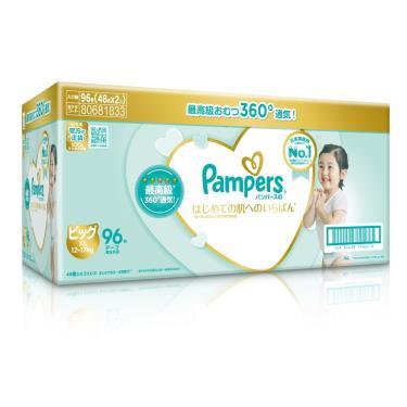 (2箱送媽媽包)幫寶適 一級幫黏貼型紙尿褲XL96片/箱(彩盒箱) 活動至09/30