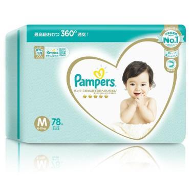 (2箱送媽媽包)幫寶適 一級幫黏貼型紙尿褲量販包M78片x3包(箱購) 活動至09/30