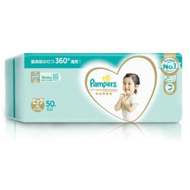 (2箱送媽媽包)幫寶適 一級幫黏貼型紙尿褲量販包XL50片x3包(箱購) 活動至09/30
