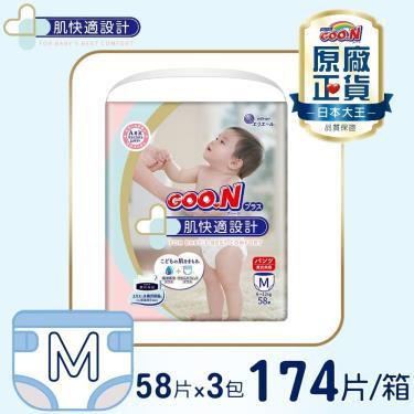 日本大王 肌快適/敏感肌褲型紙尿褲 M174片(58片x3包) 箱購 (廠)