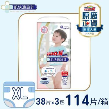 日本大王 肌快適/敏感肌褲型紙尿褲 XL114片(38片x3包) 箱購 (廠)