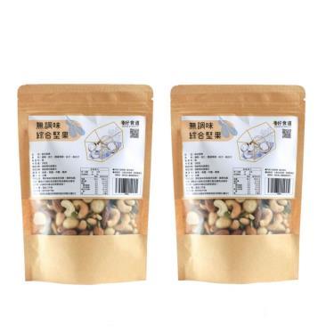 溫室好食道 堅果朝氣禮盒(隨機) -無調味綜合堅果2入 - 廠送
