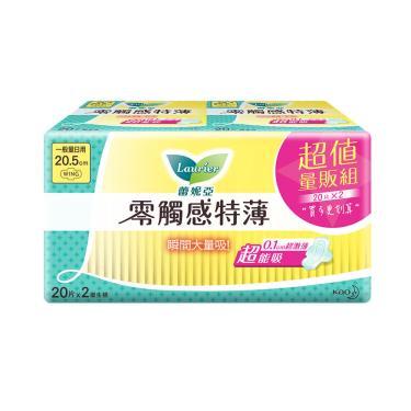 蕾妮亞 零觸感特薄衛生棉 一般日用20.5cm (20片x2包/組)