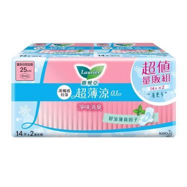 蕾妮亞 零觸感超薄涼衛生棉 日用加長25cm (14片x2包/組)