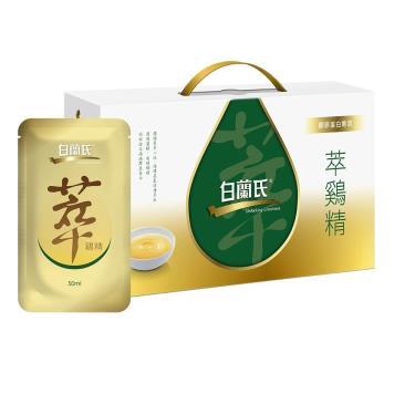 白蘭氏 萃雞精-膠原蛋白菁萃50ml*9入/盒