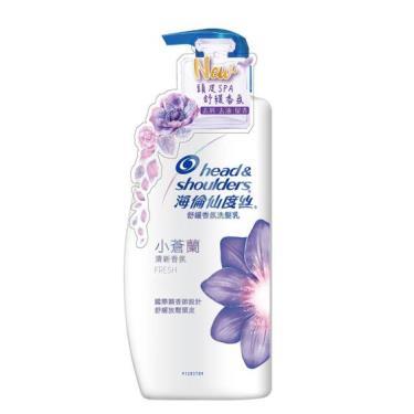 海倫仙度絲 小蒼蘭香氛去屑洗髮乳/洗髮精750ml
