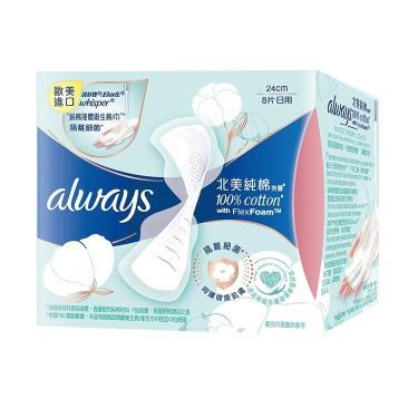 好自在 純棉隔菌液體衛生棉日用24cm(8片/包)