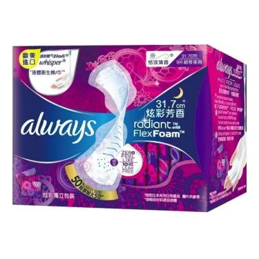 好自在 Radiant幻彩液體衛生棉量多日夜用31.7cm(9片/包)
