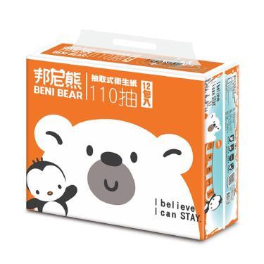 BeniBear邦尼熊 -極地柔膚橘抽取式衛生紙110抽x72包/箱-廠送