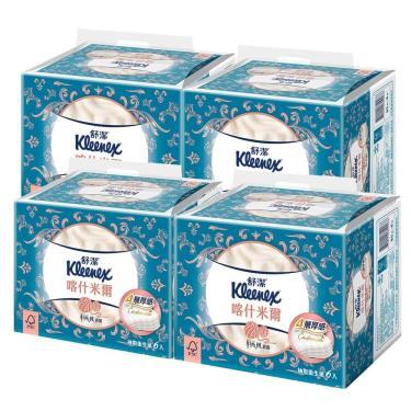 (領卷折109)舒潔 喀什米爾四層抽取衛生紙90抽x6包x4串(箱購) 活動至09/23