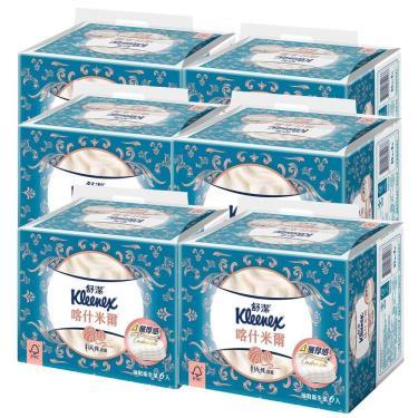 (2箱領卷折$100)舒潔 喀什米爾四層抽取衛生紙90抽x6包x6串(箱購) 活動至09/30