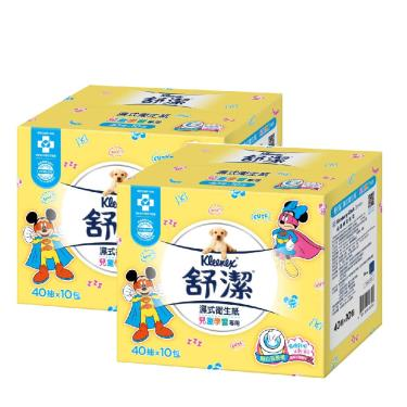 (2箱領卷折$100)舒潔 兒童學習專用濕式衛生紙40抽X10包(2箱購) 活動至09/30