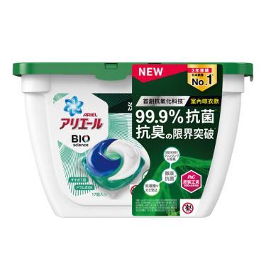 ARIEL 3D超濃縮抗菌洗衣膠囊(室內晾衣型)17顆/盒