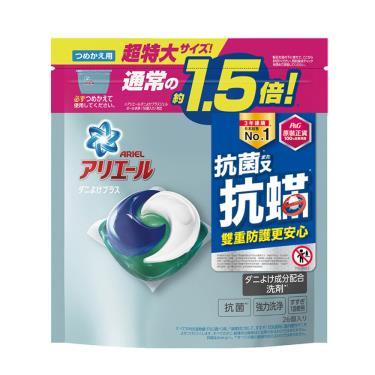 ARIEL 3D抗菌抗蟎洗衣膠囊26顆/袋